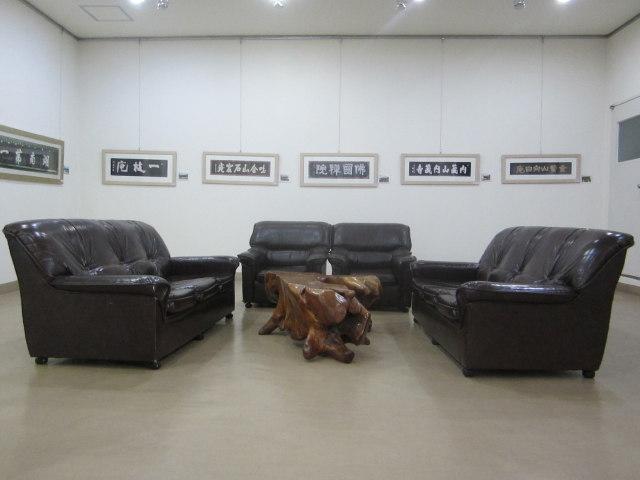 museumsblog: sitzen in Jeonju, Südkorea